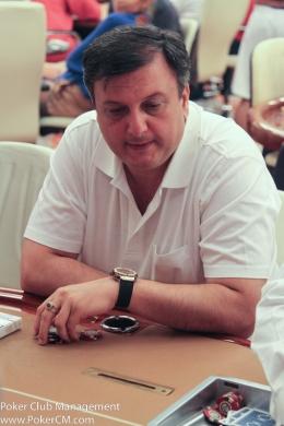 Ерванд Восканян