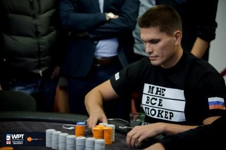 Футболка «Мне Все Покер»