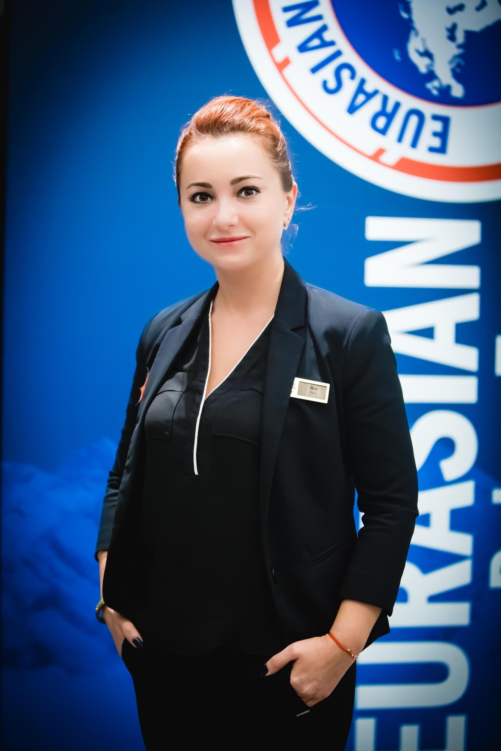 Yana Kapitsa