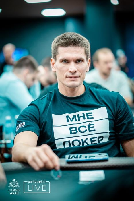 Evgeniy Leonidov