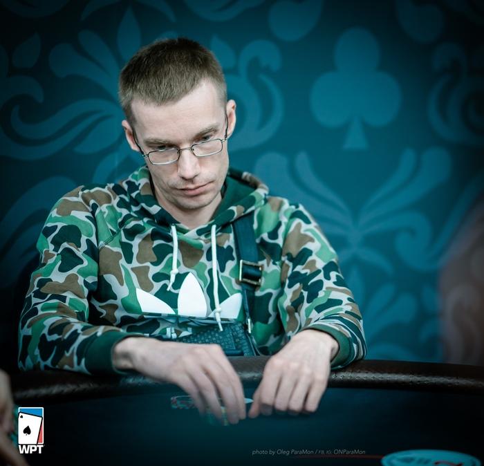 Daniil Koposov
