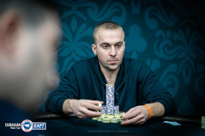 Sergey Rikhard