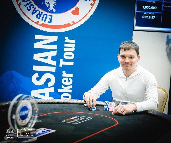 Andrey Litvinov