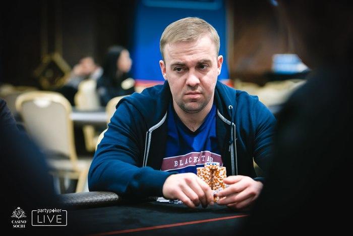 Dmitriy Rikhard
