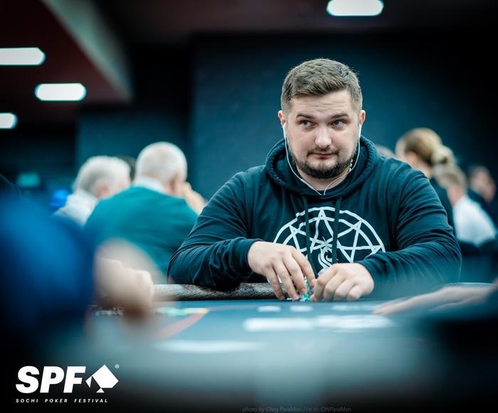 Sergey Lavrikov