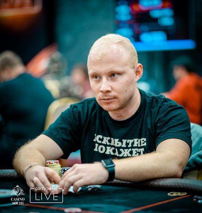 Kirill Agapov
