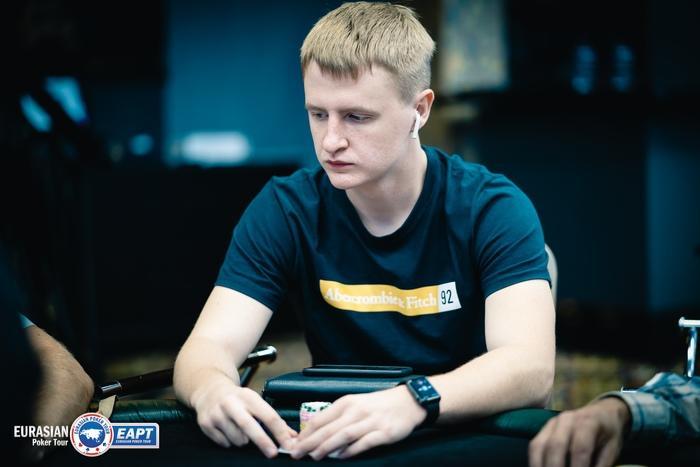 Mark Voronkov
