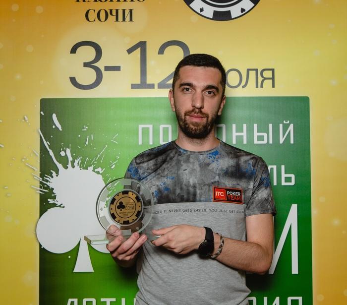 Vladimir Snimschikov