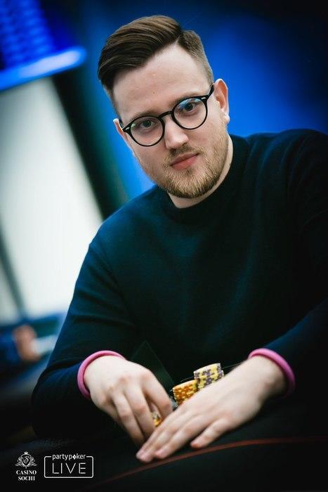 Vadim Lipovka