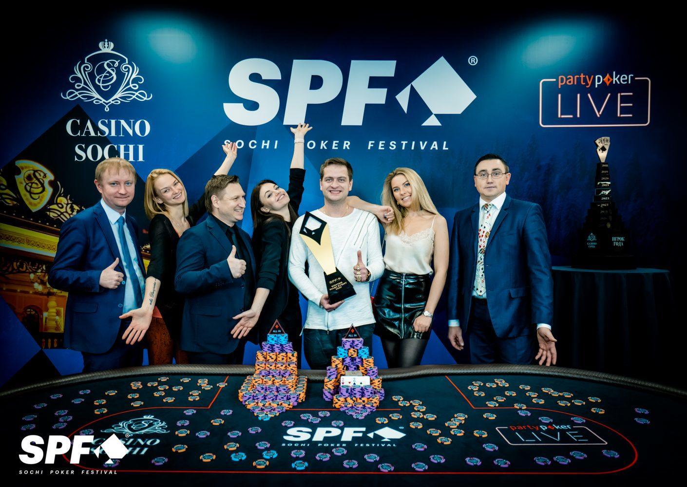 фото Чемпион отзывы москва казино