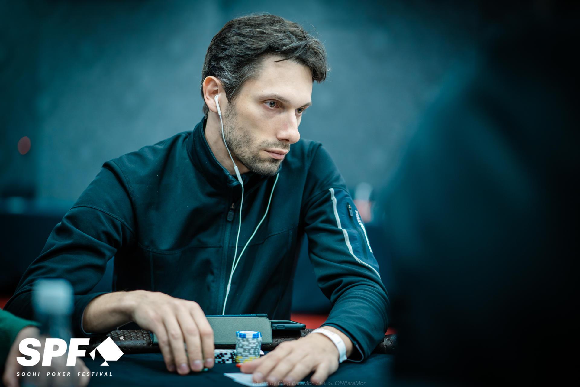 Dmitrii Zharkikh