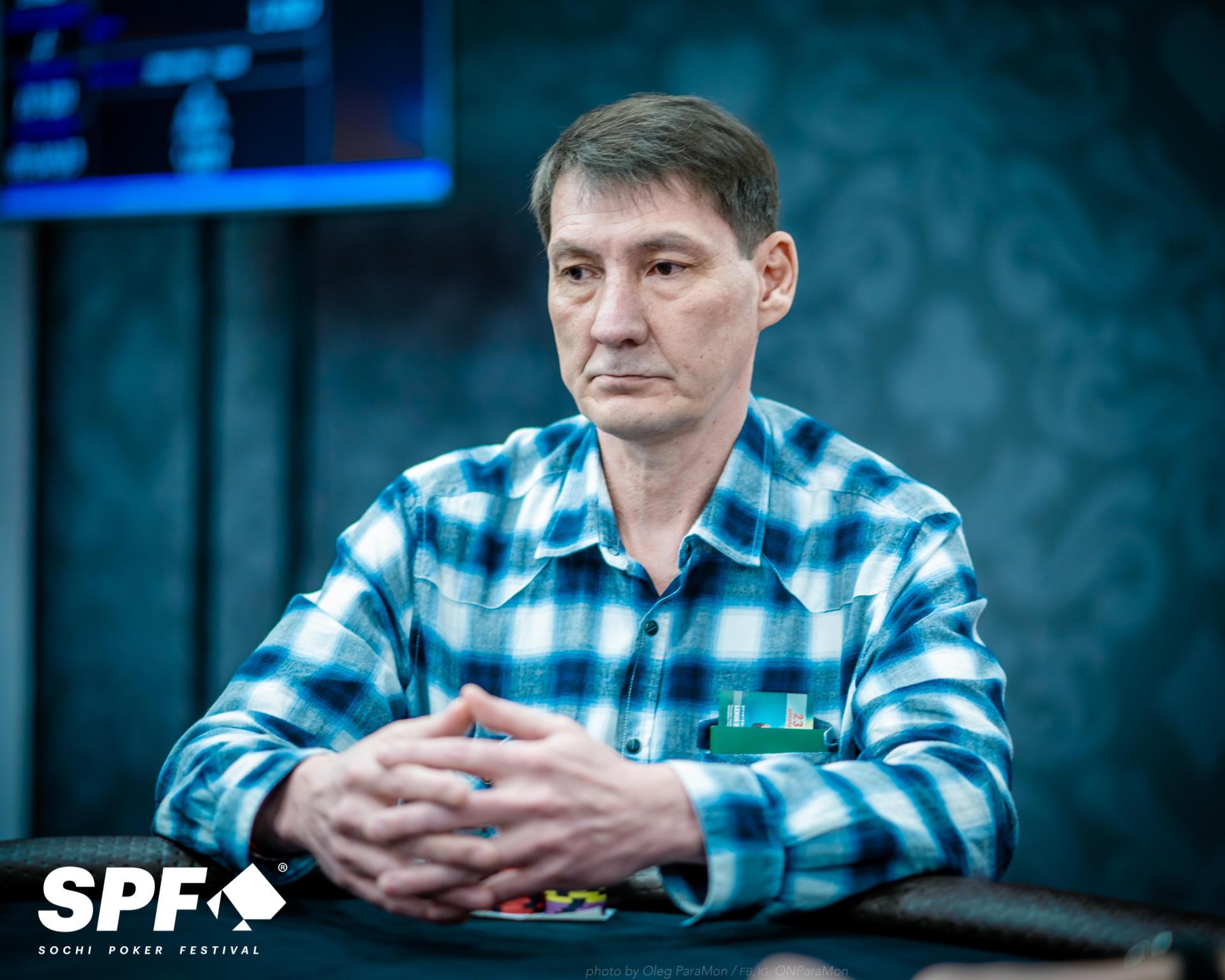 Rustam Sarsanbaev