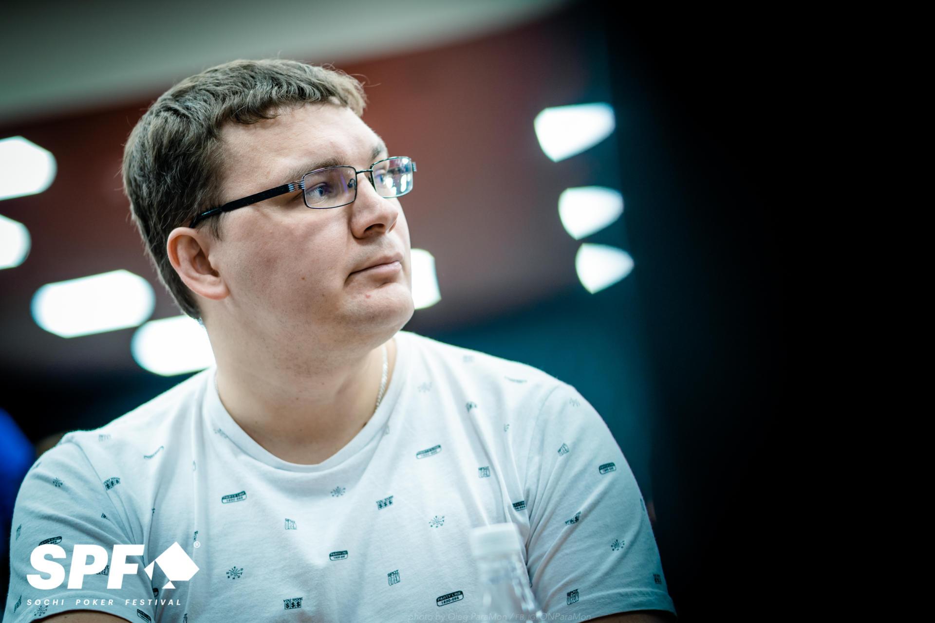 Mikhail Zamyatin