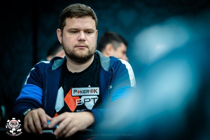 Dmitriy Bodrov