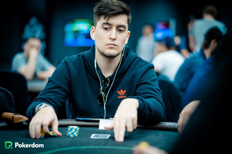 официальный сайт pokerdom личный кабинет