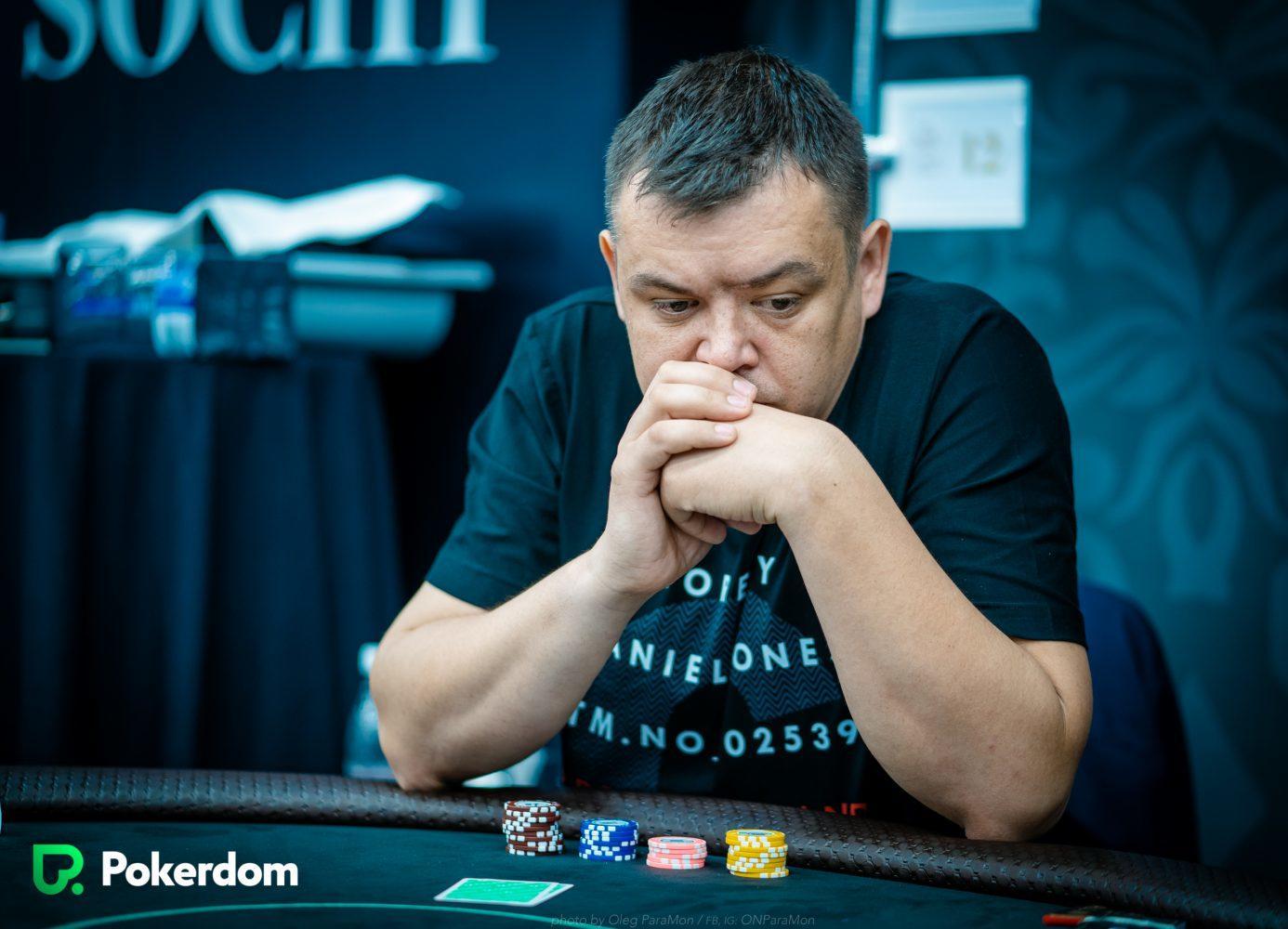 официальный сайт сергей токарев pokerdom