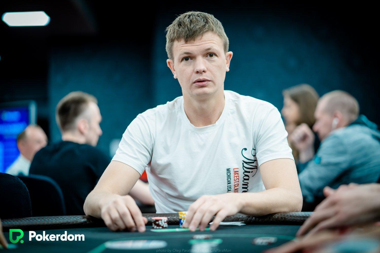 казино покердом обзор