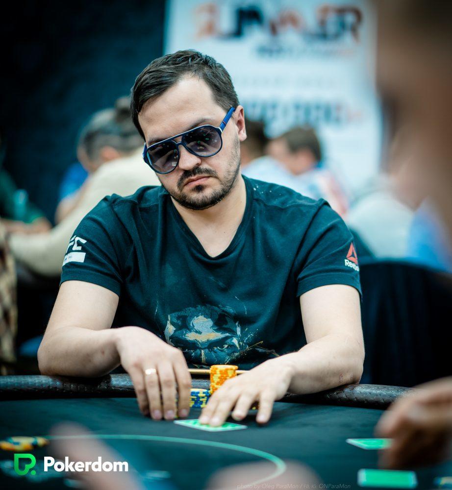 pokerdom 39