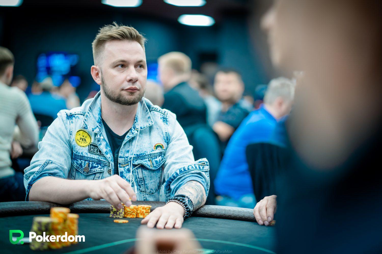официальный сайт 71 покердом