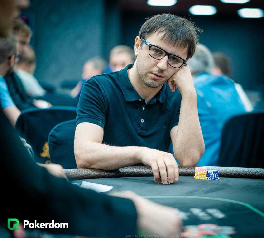 Регистрация аккаунта в покер-руме Покердом