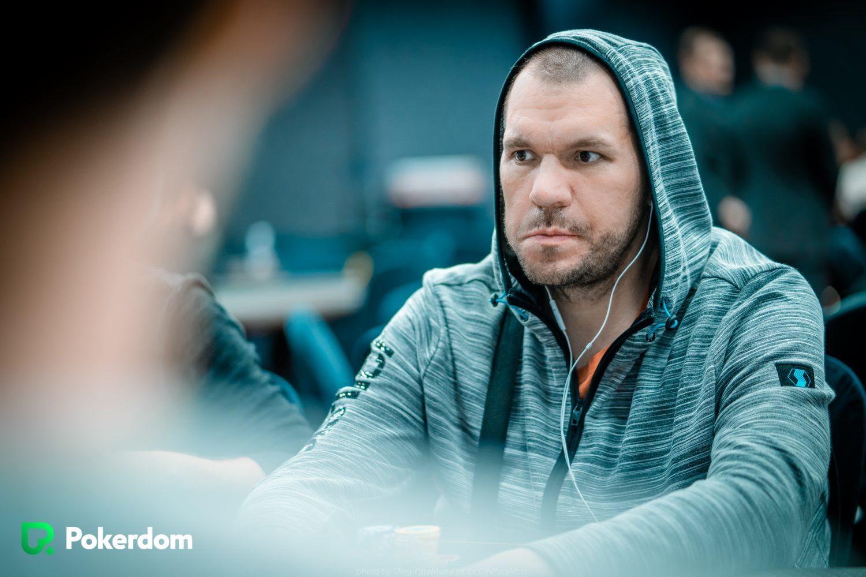 сергей токарев pokerdom