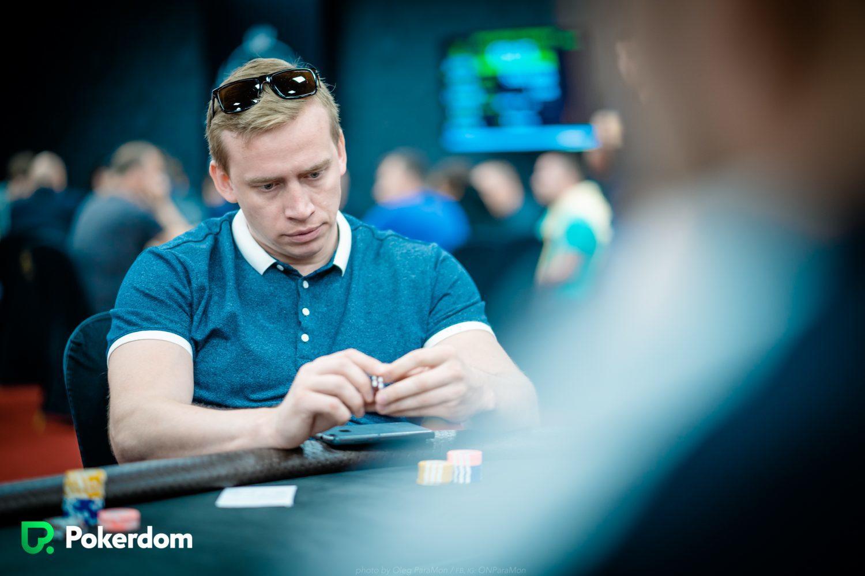 фото Личный кабинет pokerdom