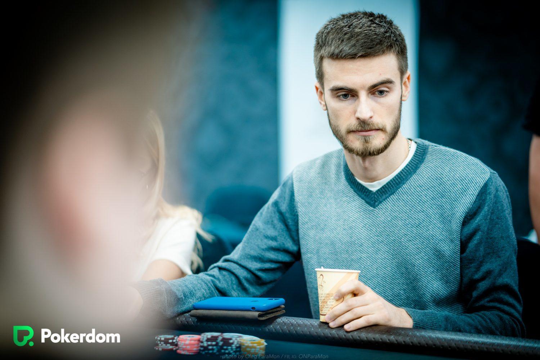 pokerdom личный кабинет