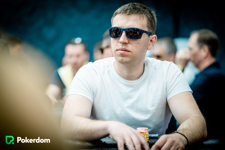 официальный сайт покердом 2018