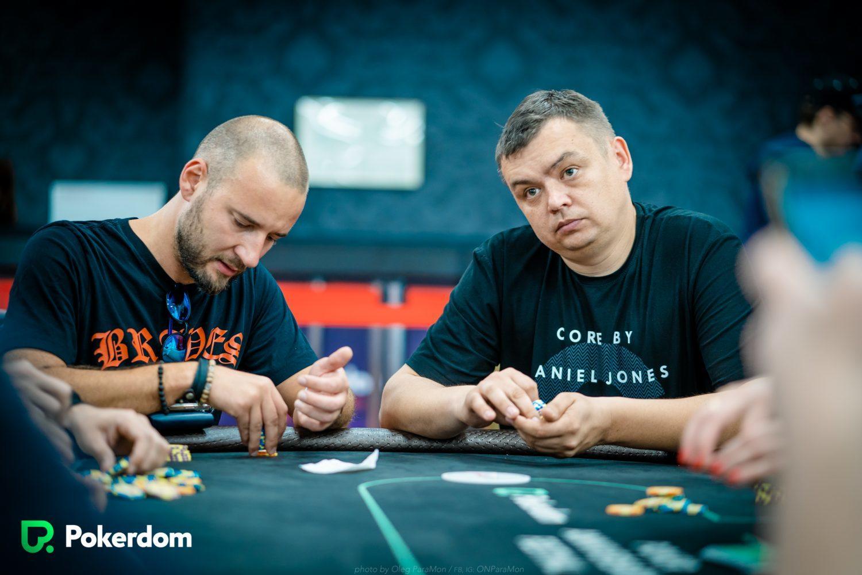 официальный сайт покердом не запускается