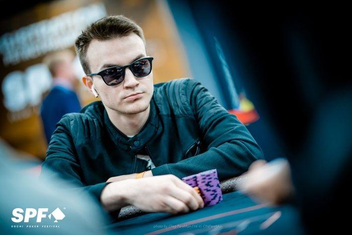 Petr Bazylev