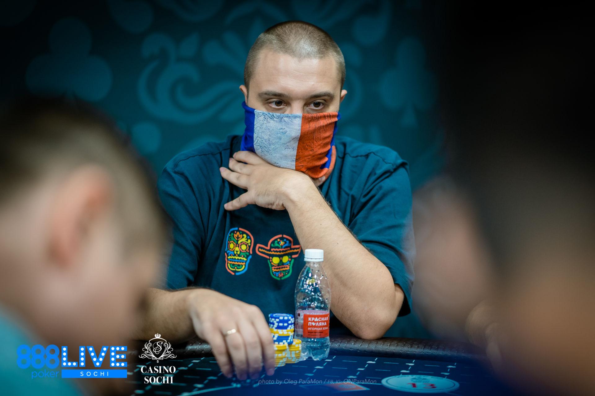 Filipp Vovnenko