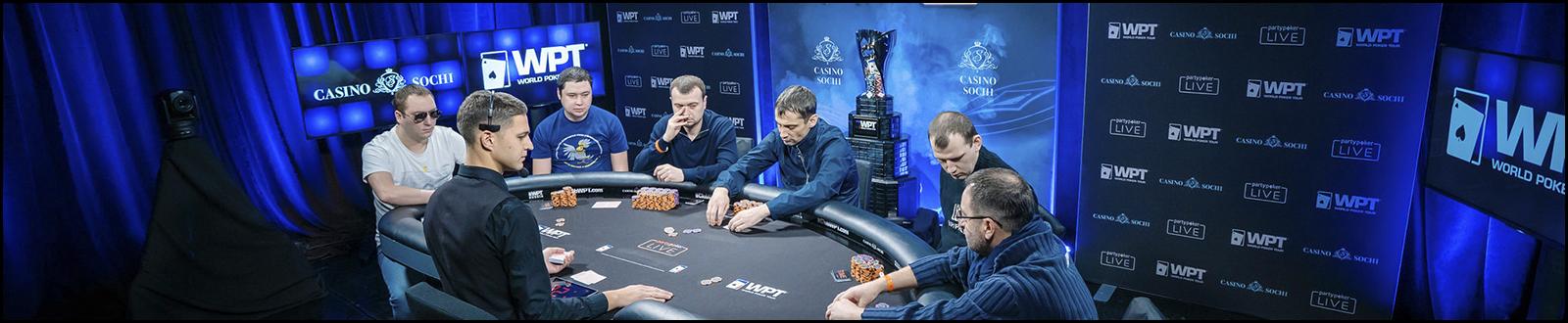 Казино сочи покер онлайн лучшие казино с клиентами