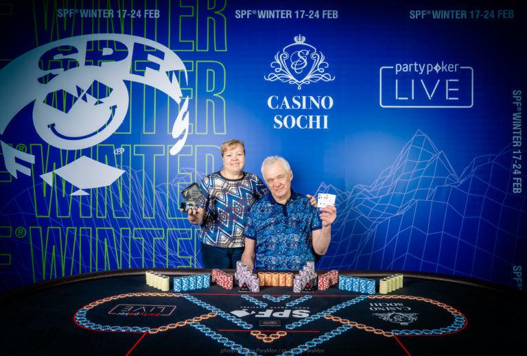 турниры смотреть онлайн 2020 покер