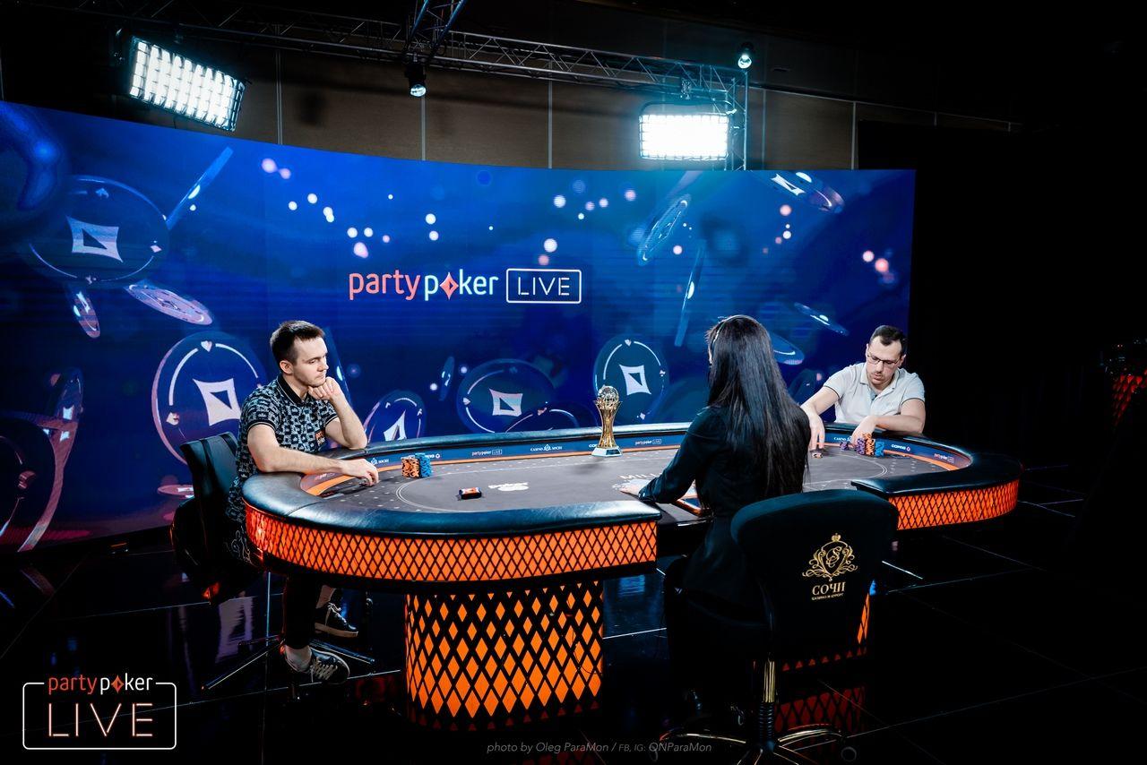 Смотреть онлайн покер в сочи как в майнкрафте играть по карте видео