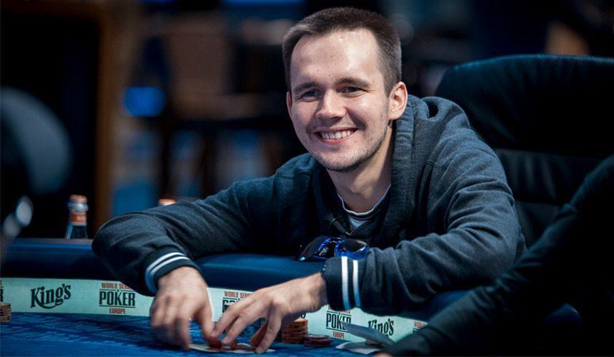 Онлайн покер в москве казино на айфон на деньги