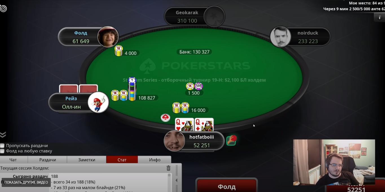 Длинный онлайн турнир покер карты преферанс играть