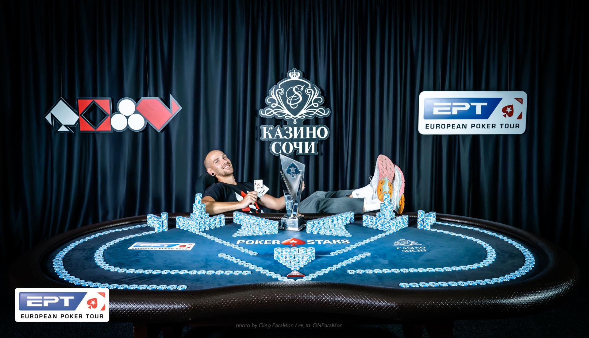 Покер сочи смотреть онлайн в карты 1001 играть бесплатно